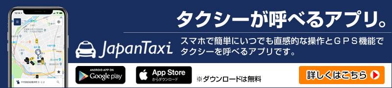 2column_app_banner03
