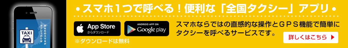 app_banner01