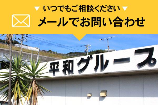 nagasaki_form