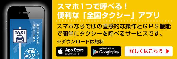 sp_app_banner
