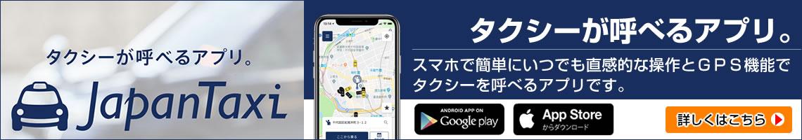 app_banner02
