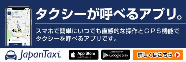 sp_app_banner02